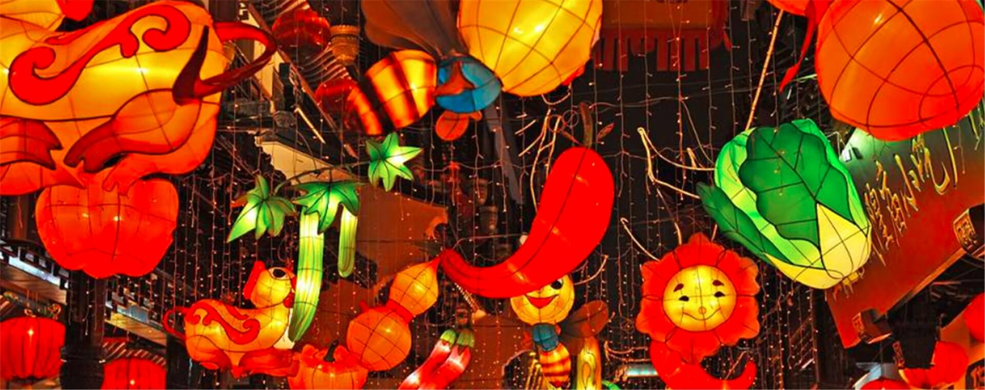 The Holidays in Suzhou banner