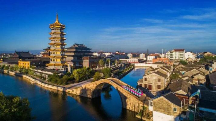 Pingwang Ancient Town