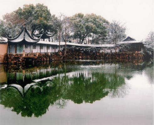suzhou Canglang pavilion lake