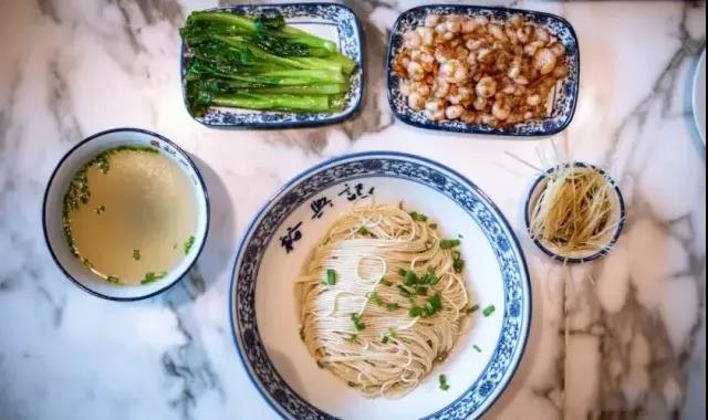 Three Shrimp Noodles